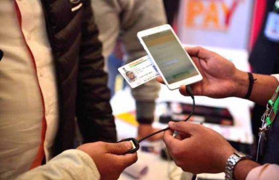 mobile-aadhaar linking