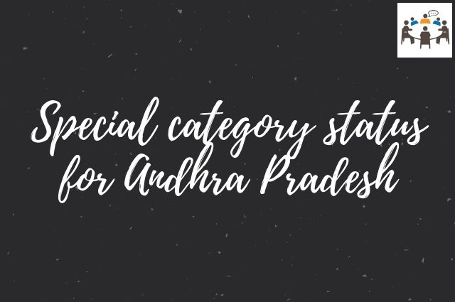 special category status to andhra pradesh